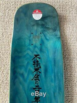 Mike Vallely Street Plant Limited Edition Signed Barn Yard Shape Deck Mint BN