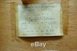 47.8.18 Ogawa Seiki Co. Ltd. # 72885. Plath Sextant, Bon État
